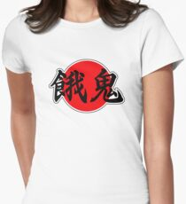 Brat Japanese Kanji Womens Fitted T-Shirt