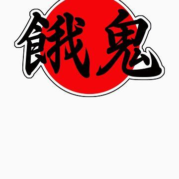 Brat Japanese Kanji by kanjitee