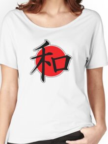 Peace Japanese Kanji Women's Relaxed Fit T-Shirt