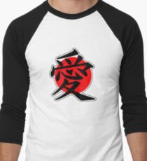 Love Japanese Kanji T-Shirt