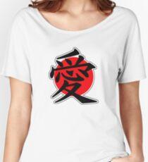 Love Japanese Kanji Women's Relaxed Fit T-Shirt