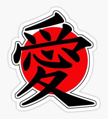 Love Japanese Kanji Sticker