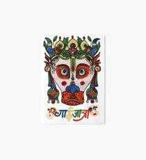 Gai Jatra Art Board Print