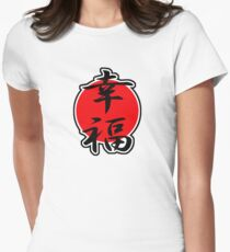 Happiness Japanese Kanji Womens Fitted T-Shirt