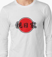 Japanophile Japanese Kanji Long Sleeve T-Shirt