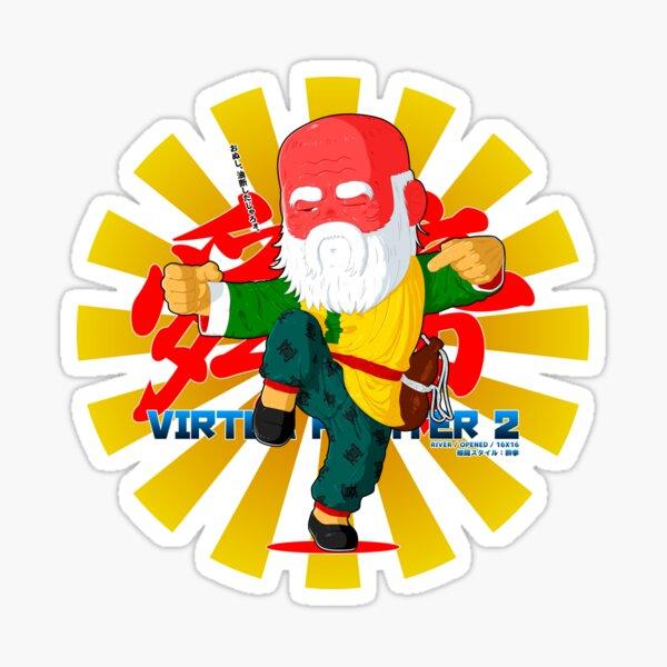 Shun Di (Colour Background) Sticker