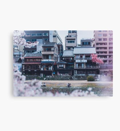 Lovers in Kyoto Canvas Print