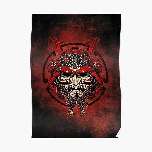 Samurai Mask, Samurai Art, Ronin Poster