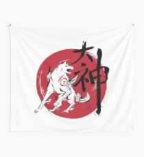 Great God sumi-e Wall Tapestry
