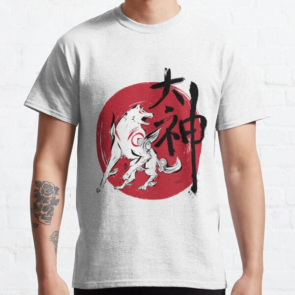 Great God sumi-e Classic T-Shirt