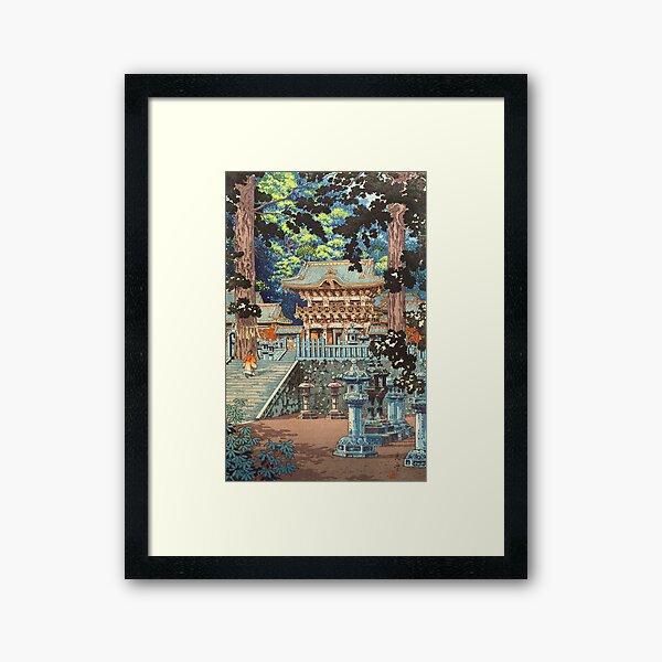 Tsuchiya Koitsu - Yomei Gate, Nikko Framed Art Print