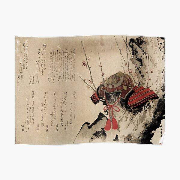 The Samurais Oath  Poster