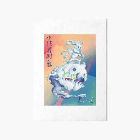 Kids See Ghosts Art Board Print