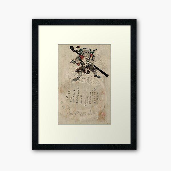 Goku Ridding on Nimbus Framed Art Print
