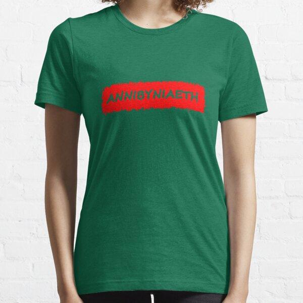 Annibyniaeth Essential T-Shirt