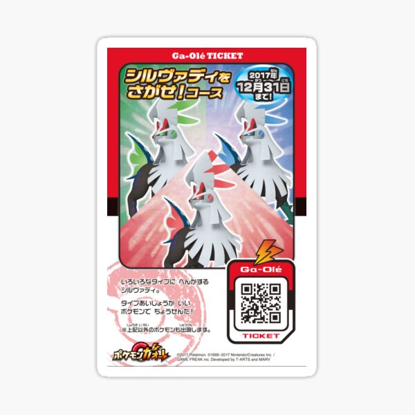 Search for Silvally Ga-ole ticket  Sticker