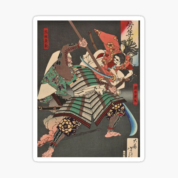 Ushiwakamaru Chohan by Tsukioka Yoshitoshi  Sticker