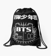 BTS Hanja/Vest - White Drawstring Bag