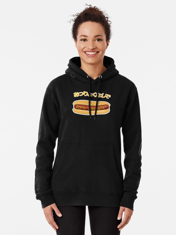 Alternate view of Its what's for lunch. Pullover Hoodie