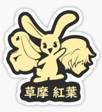 Kaninchen Tierkreiszeichen Sticker