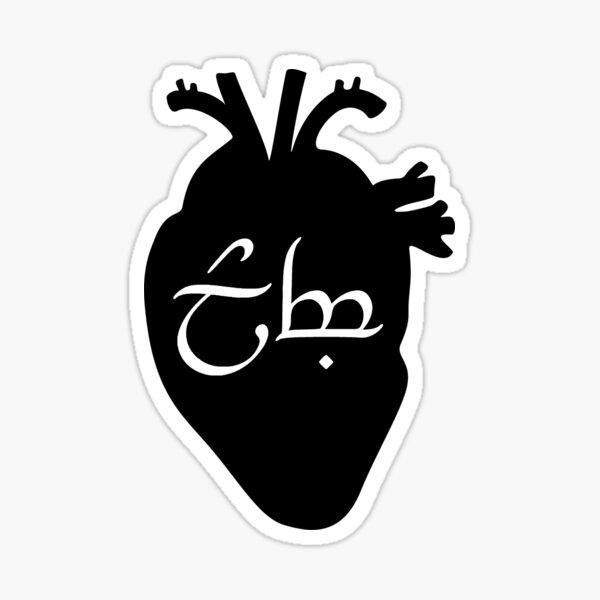 """""""Love"""" en Élfico, Corazón Pegatina"""