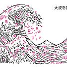 Save The Great Wave by Chris Jackson