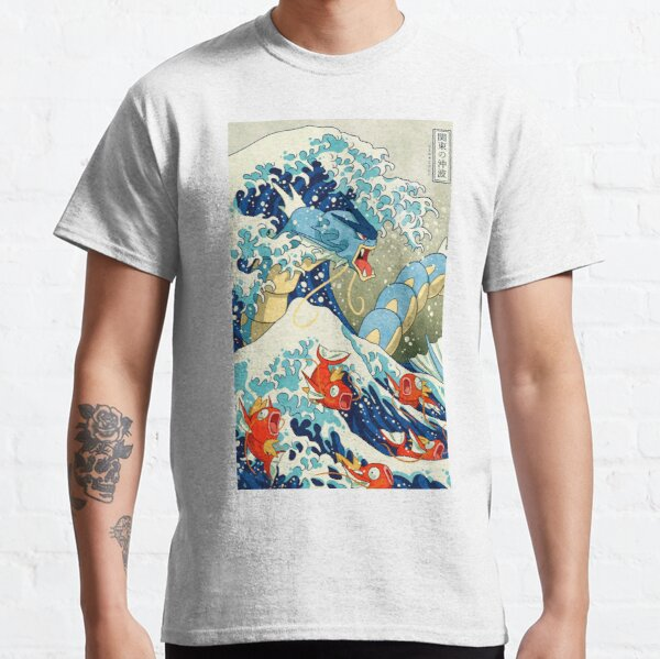 Pièce d'art La grande vague de Kanagawa T-shirt classique
