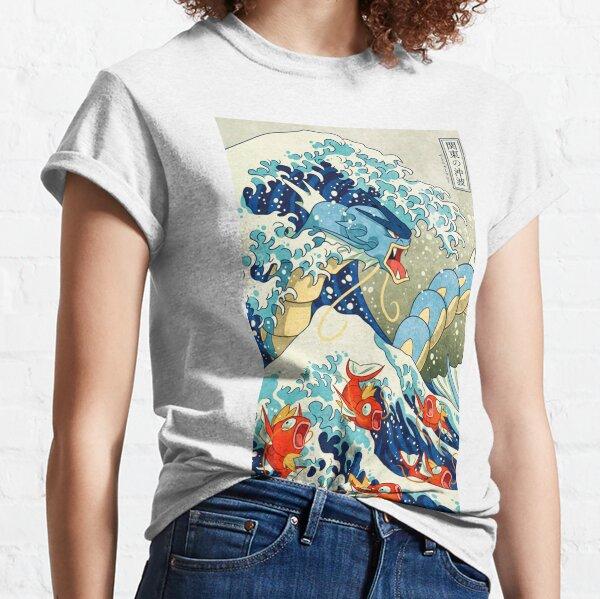 The Great Wave of Kanagawa art piece Classic T-Shirt