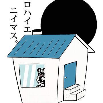 Kuro is in the house by RYURAKUDO