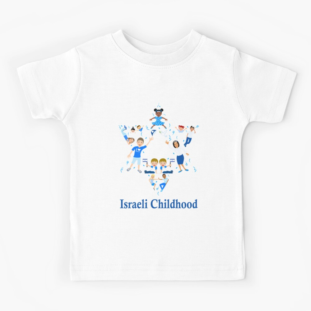Israeli Childhood Star of David Kids T-Shirt