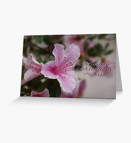 Happy Mother's Day; Keevins Garden, The Villages, La Mirada, CA USA, Lei Hedger Photography (554 Views as of 4-2-13) Greeting Card