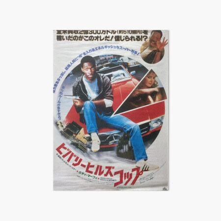 Japanese Beverly Hills Cop Art Board Print