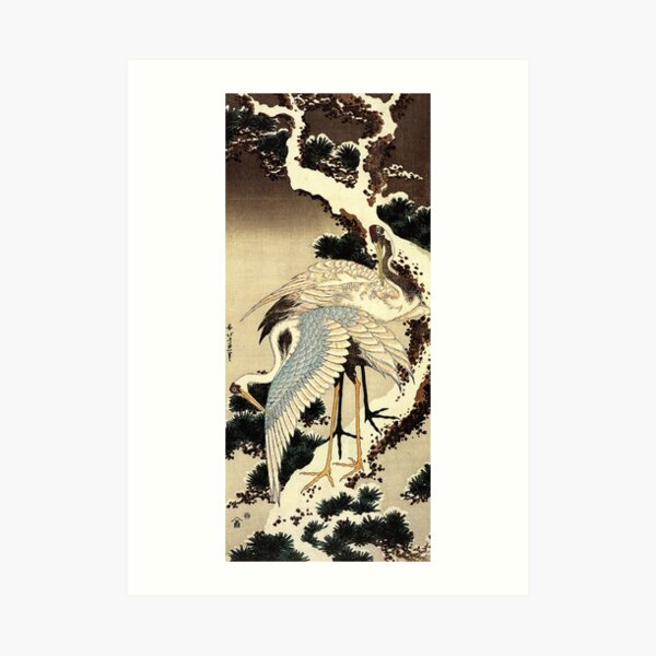 'Two Cranes on a Pine Covered with Snow' by Katsushika Hokusai (Reproduction) Art Print