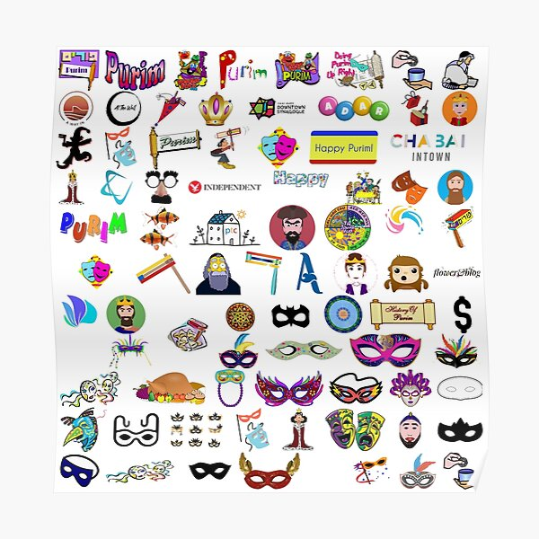 #Purim #Jewish #holiday clip art, collection, illustration, vector, symbol, sketch, cute, design, merchandise, industry, group of objects, arranging, no people, variation, square, arrangement Poster
