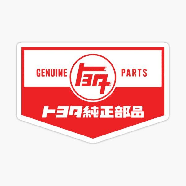 Vintage Toyota Parts Sticker