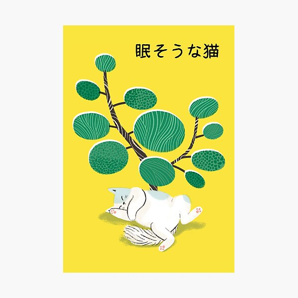 Cat nap III (yellow) with Japanese text  Photographic Print