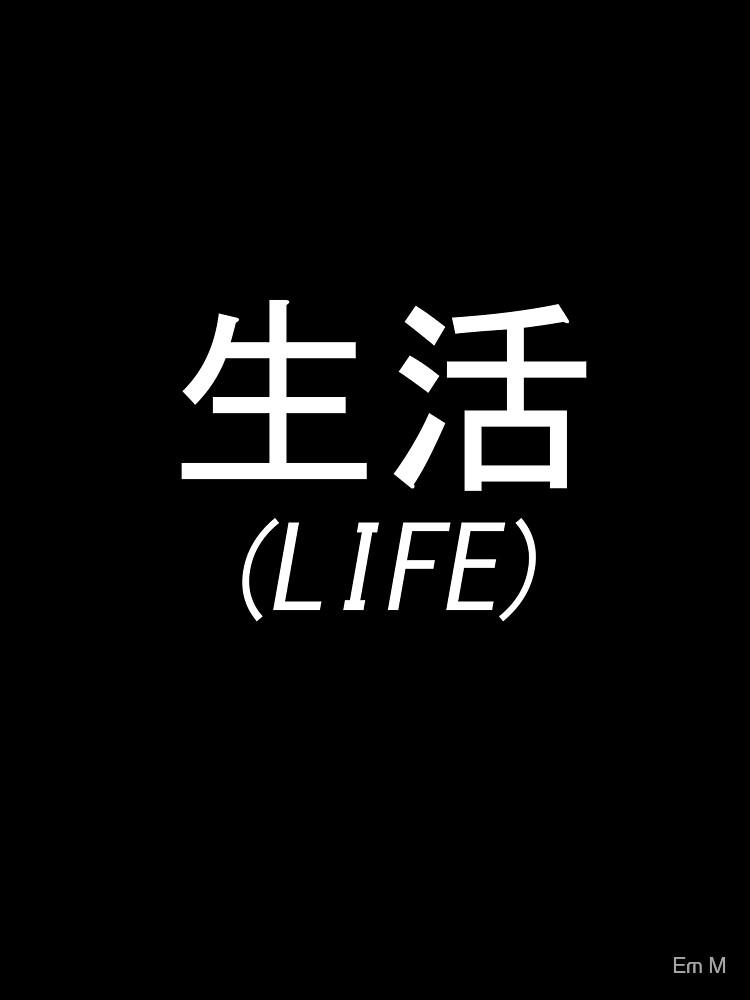LIFE by killthespare89