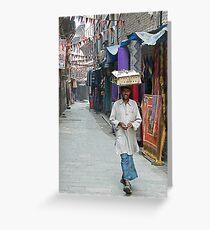 Bhaktapur, Nepal Greeting Card