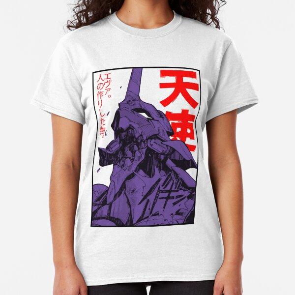 Evangelion robot kanji Classic T-Shirt