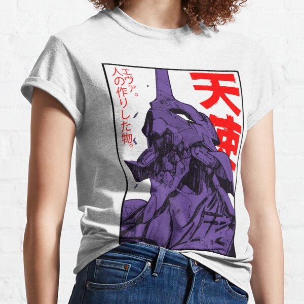 Evangelion robot kanji Camiseta clásica