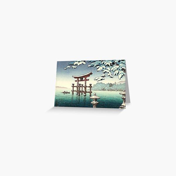 Tsuchiya Koitsu - Snowy Miyajima Greeting Card