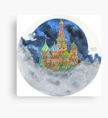 Russian Castle & Flying Castle Canvas Print