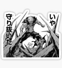 Mirio Togata Protect Sticker