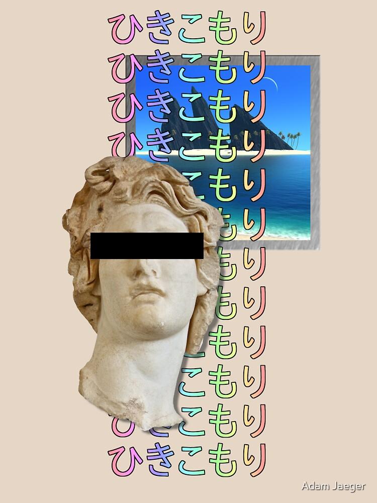 ひきこもり S W A G by AJHaunter