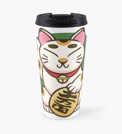 Lucky Kitty Travel Mug