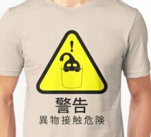 Suu Hazard Sign (Japanese version, for light backgrounds) Unisex T-Shirt