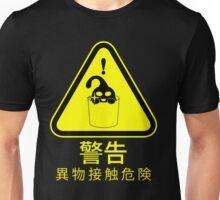 Suu Hazard Sign, Mischievous Version (Japanese text, for dark backgrounds) Unisex T-Shirt