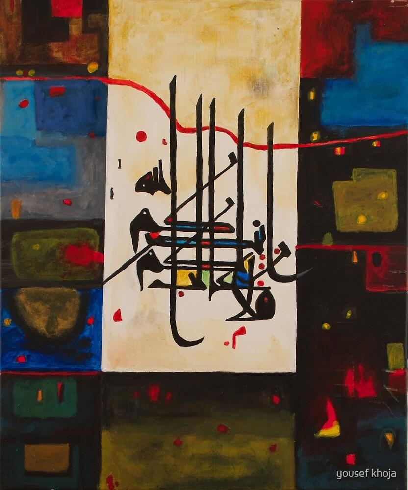 Arabian art  by hijazyart