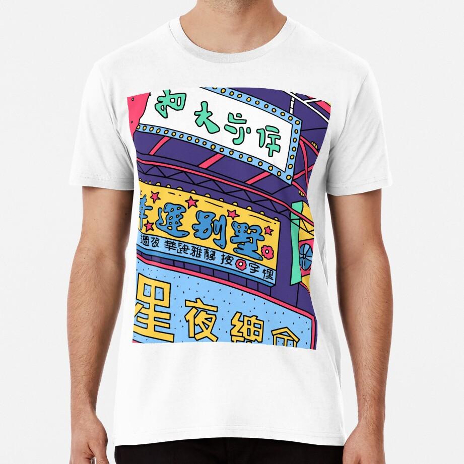 NIGHT LIGHTS Premium T-Shirt