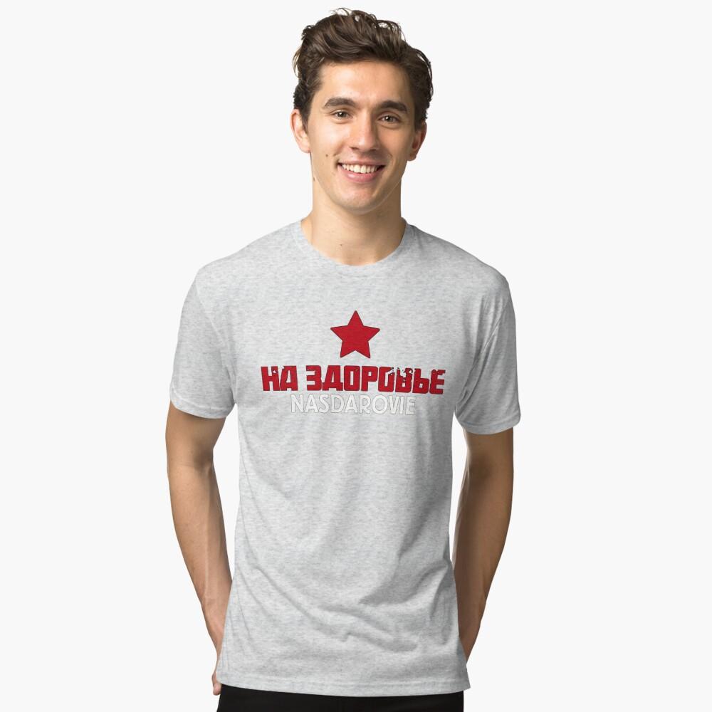 T-shirt chiné «Nasdarovia»